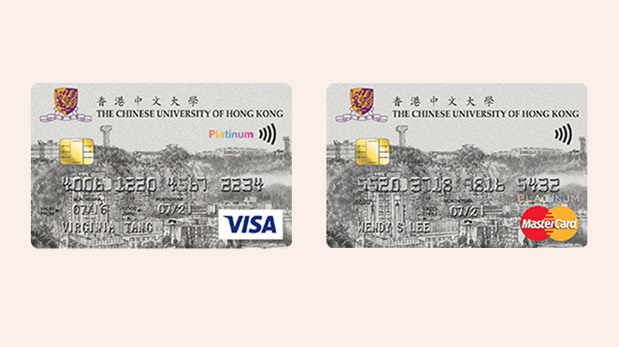 CUHK Alumni Credit Card